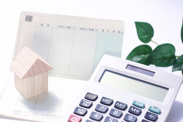 資産形成のサポート